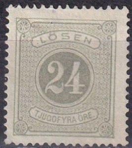 Sweden #J8  Unused  CV $75.00  (Z6330)