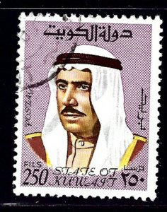 Kuwait 473 Used 1969 Sheik Sabah    (ap1033)