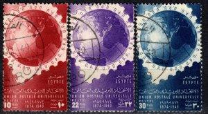 Egypt #281-3   F-VF Used CV $2.70 (X1225)