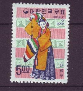J21961 Jlstamps 1967 south korea part of set mh #556 dancer