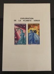 Dahomey 1967 #C68a Souvenir Card, MNH