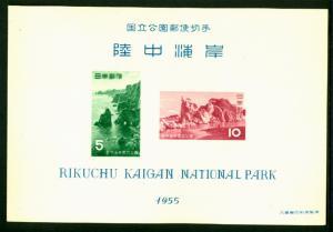 JAPAN 1955 RIKUCHU KAIGAN BLOCK S/S  Sk# P87 MINT MNH**