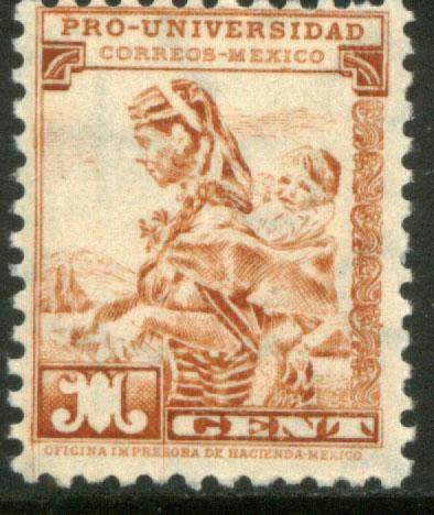 MEXICO RA13B, 1¢ UNIVERSITY ISSUE. Mint, NH. F-VF