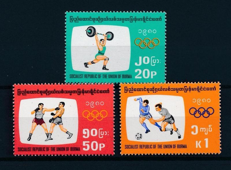 [60979] Burma 1980 Olympic games Moscow Weightlifting Football MNH