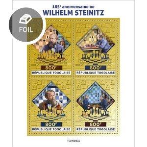 TOGO - 2021 - Wilhelm Steinitz - Perf 4v Goil Foil Sheet - Mint Never Hinged