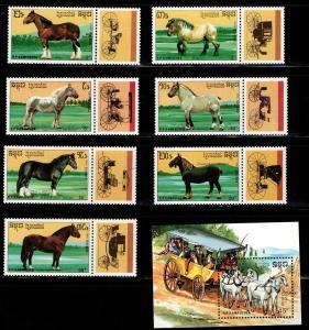 Cambodia Scott 977-984 MNH** Horse and Coach set