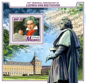 MALDIVES - 2017 - Ludwig van Beethoven - Perf Souv Sheet - MNH