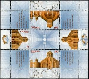 HERRICKSTAMP ARMENIA Sc.# 634 Christianity S/S