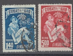 COLLECTION LOT OF # 1608 CHINA # 1049+51 1952 CV+$20