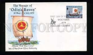 162533 ISLE OF MAN 1979 Voyage of ODIN'S RAVEN Sailboat FDC