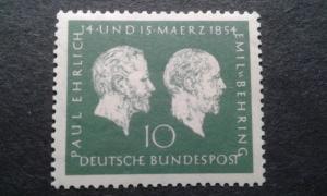 Germany #722 MNH