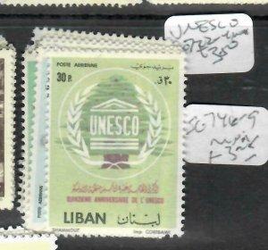 LEBANON  (PP0106BB)  UNESCO   SG 722-4   MNH