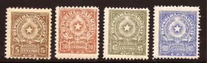 Paraguay  # 498 - 500 A  Mint
