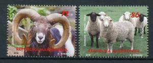 Macedonia 2018 MNH Sheep 2v Set Farm Animals Stamps
