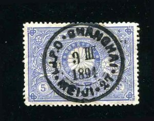 Japan 86 Used in Shanghai China 1894 First Day Cancel 1894