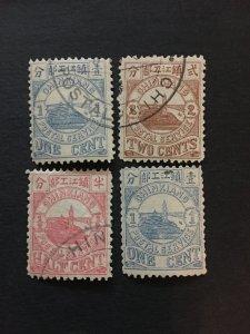 China stamp set, imperial zhengjiang local, Genuine, RARE, List 1071