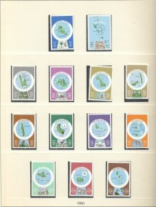 VANUATU 1980-1989 ON LINDNER HINGELESS PAGES, NEARLY COMPLETE