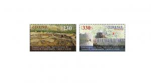 Armenia Capital Maps History Culture 2016 2 MNH stamps set
