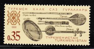 Turkmenistan 1992 MNH Scott #28 35k Musical instruments