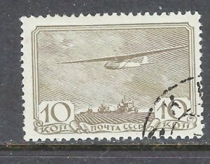 Russia 679 CTO 1938 issue (ap6929)