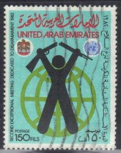 UAE  SC# 174 **USED** 1982  150f  DISARMAMENT MEETING  SEE SCAN