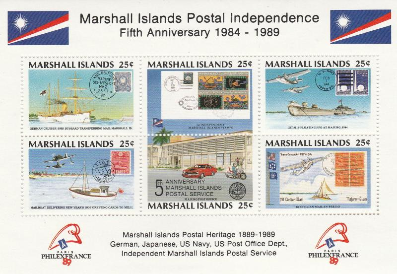 Marshall Islands #230 MNH CV $10.00 (A13060L)