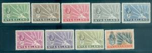 Nyasaland Protectorate #38-46  Mint  Scott $49.50