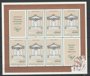 Armenia 1993 Yerevan International Stamp Exhibition MNH stamp