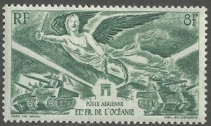 FRENCH POLYNESIA SCOTT C10