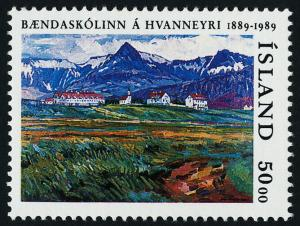 Iceland 680 MNH Agricultural College