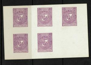 Dominican Republic 1880 45c Violet Essay Block of 5 / Diag. Laid Paper - S7527