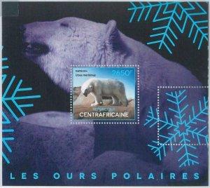 894 - CENTRAL AFRICAN R. - ERROR - MISSPERF stamp sheet 2014  Polar Bear