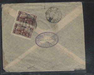 IRAQ   (PP2408B)  1923 MESOPOTAMIA 1 1/2AX2 COVER