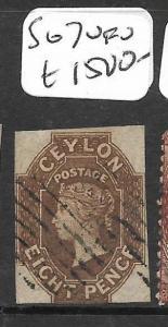 CEYLON (PP0302B) CHALON QV  8D SG 7  RARE     VFU