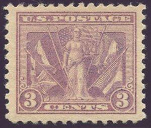 US Scott #537b Mint, VF/XF (J), Hinged, PSE (Graded 85J)