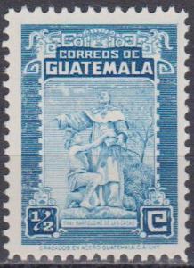 Guatemala #384 MNH VF (B2809)