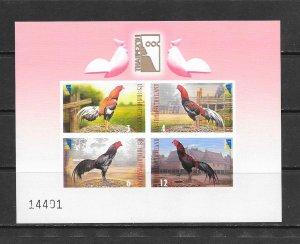 BIRDS - THAILAND #1989a  IMPERF   MNH