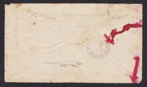 Cape of Good Hope SG 23 pair 1889 cover to Bechuanaland