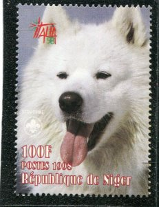 Niger 1998 DOG Italy '98 Philatelic Exhibition 1 value Perforated Mint (NH)