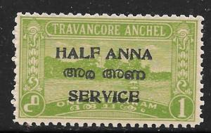 India Travancore-Cochin O3f: 1/2a on 1ch Lake Ashtamudi, used, F-VF