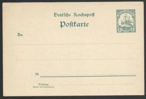 NEW GUINEA GERMANY PO 5pf postcard fine unused.............................51660