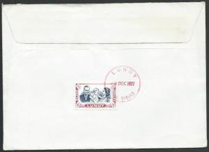 GB LUNDY 1977 cover, 8p Jubilee, DELAYED BY STORM..........................10649