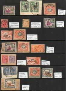 Uganda: 1917-50s postmark group (20 stamps)
