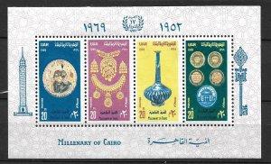 COLLECTION LOT OF # 807 EGYPT 1969 MNH CV=$15