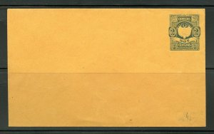 PERU UNUSED POSTAL STAIONERY ENVELOPE 2C ON YELLOW PAPER AS SHOWN