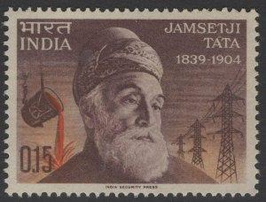 INDIA SG495 1965 JAMSETJI TATA COMMEMORATION MNH