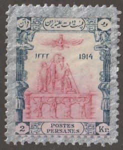 Persian stamp, Scott#571, hinged, 2KR, silver/blue, no gum, #G-60