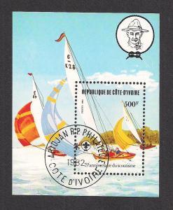 IVORY COAST SC# 635 VF U 1982