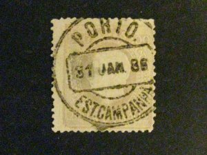 Portugal #50 used  a198.9577