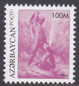 Azerbaijan Sc #671 MNH